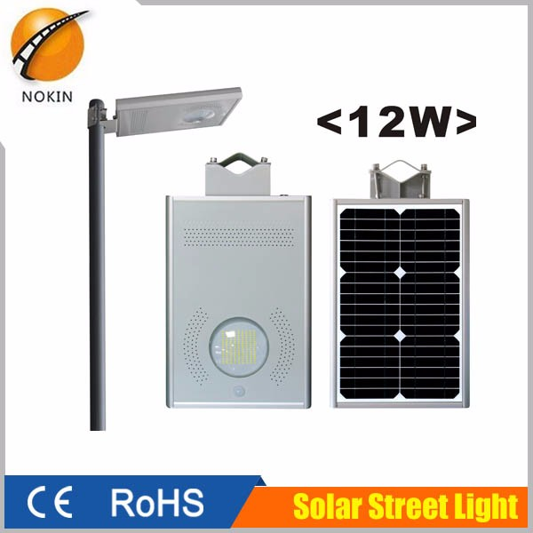 Solar panel IP65 Waterproof integrated led street light