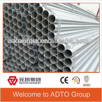 We supply construction materials hot dipped galvanized steel pipe and pre-galvanized steel pipe steel metal tube