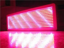 600W LED Grow Light System 3W Cree Lights Wholesale