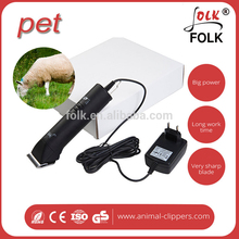 Chinese factory competitive price professional dog hair trimmer