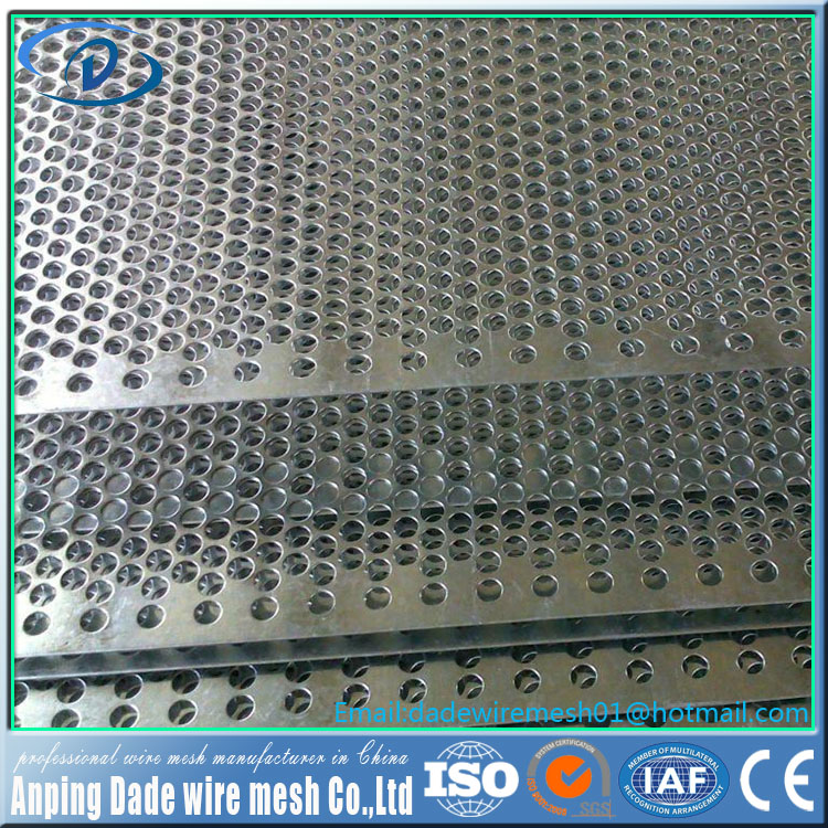China experienced factory direct supplier various metal raw materials perforated sheets