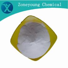 Free Sample Research Chemical Beta Cyclodextrin, Free Sample ...