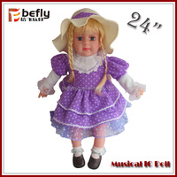Look real electric musical happy baby doll