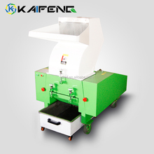 China Manufacture 20HP PET Small Plastic Bottle Crusher/Plastic PET Bottle Crushing Machine