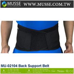 MU-02104 Faultless Gel ice pack cold hot pack cold-hot therapy back support belt Thermal gel cold pack