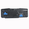/product-detail/2017-hot-selling-arabic-language-keyboard-computer-keyboard-definition-60727518986.html