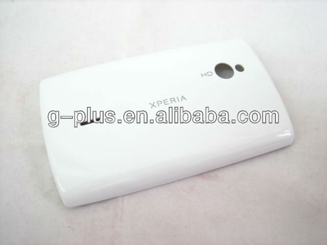 Back Cover Housing for Sony Ericsson Xperia Mini Pro SK17i White