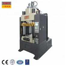 Servo Hydraulic Forging Press Mobile Cover Moulding Auto Parts Making Machine