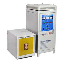 Hot seller KX-5188A50 50kw high frequency induction heating machine for metal casting