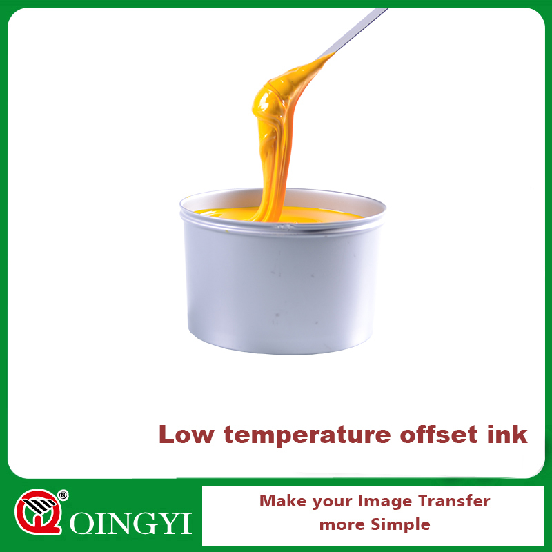 china Pigment Textile Printing Ink for offset printing