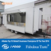 BAOJU FV-60 New model mini mobile van for sale rickshaw food van tasty food van