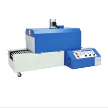 Factory Supply Heat Film Shrinking Wrapping Machine with Stable Performance