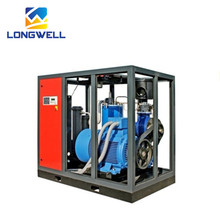 Longwell High Quality Screw Air Compressor