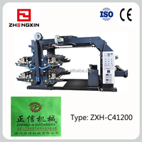 Four Color Nonwoven Flexographic Printing Machine (ZXH-C41200)