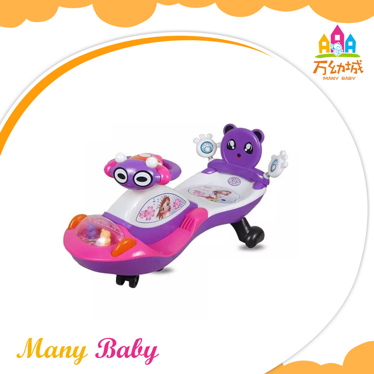 China manufacturer factory cheap price beautiful baby swing car