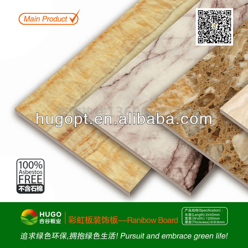 Calcium Silicate Cultured Marble Decorative Wall Panel (T)
