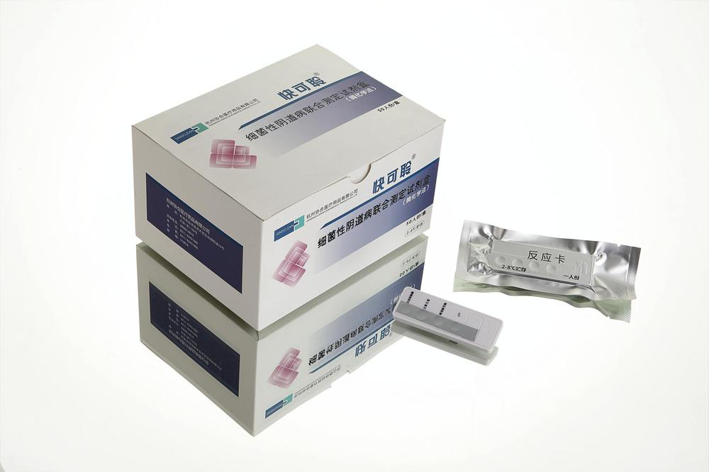 CE RAPID TEST IVD BV bacterial vaginosis diagnopstic strip for women healthcare