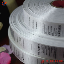 Custom Wash Care Polyester Satin Garment Printing Labels