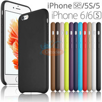 Hot selling popular smart luxury pu leather material protective armor back super thin ultra slim case for iPhone 6 6S Plus