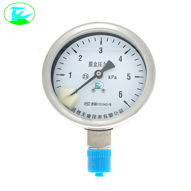 All stainless steel sanitary diaphragm oil filled pressure gauge