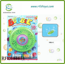 Flying bubble disk plastic frisbee with flying bubble game