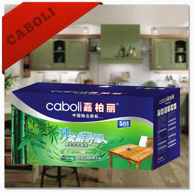 Caboli furniture gloss grainy lacquer wood paint coating
