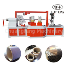 CFJG-150 Large Size 4 Heads Paper Tube Making Machine