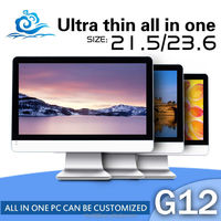 the most advanced best quality mini computer G12 latest all in one pc i5-4570S network quad-coreindustrial pc 4g ram 500g hdd