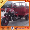 3 wheel motorcyle for loading heavy goods/ Competitive tricycle for powerful cargo