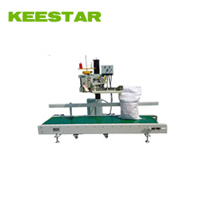 Keestar A1-PB+DS-9C+CP4900+GK-SB high speed automatic rice bag stitching system