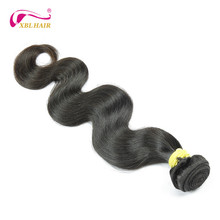Alibaba trade assurance malaysian micro ring extensions 30 inch remy human hair weft
