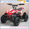 gasoline and electric single cylinder 2 strokes street legal 4wheels atv for sale