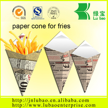 Designer Paper cone for fries snack