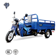 chinese cargo 200cc motorized electric trike for cargo