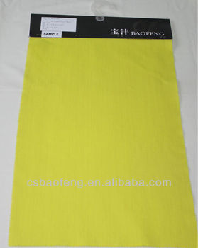 FR Aramid fabric