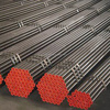 Round tube as per EN 10255:2004 from best China factory