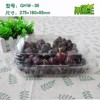 Wholesale grape cherry packaging plastic food grade fruit tray