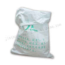 Customized white plastic polypropylene pp woven sea food bag for packaging fish,sleeve-fish,frozen meat