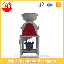 HELI mini homeuse chilli cassava rice corn grinding machine