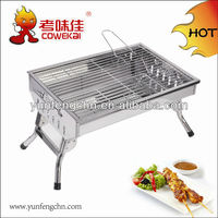 Garden folding stainless steel BBQ grill