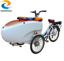 3 wheel cargo bike motorcycle/tricycle for cargo