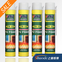 Free samples for Home use 500ML/750MLspray polyurethane foam filler manufacturer