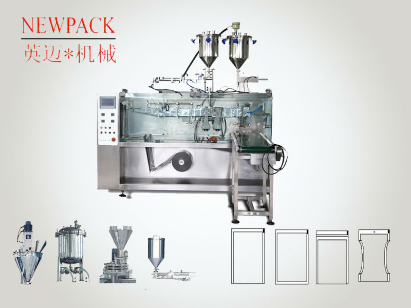 mini HS 90 automatic packaging machine