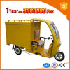 loading weight 150cc tricycle for passenger with awning