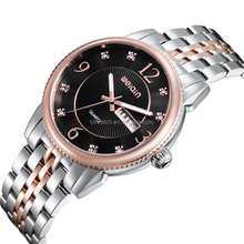 WEIQIN W2264 stainless steel chain black color wrist watch