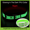 TPU waterproof glowing in the dark pet collar dog collar supplies