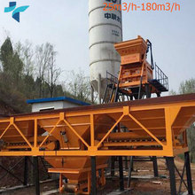 Construction Equipment Ready Mix Stationary Hopper Mini Ready-mixed Concrete Cement Mixing Plant