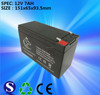 China Manufacturing 12v 7ah Gel Sealed Lead Acid Battery With Lowest Price