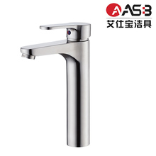 wholesale prices bathroom and wc room stainless steel purifier water faucet