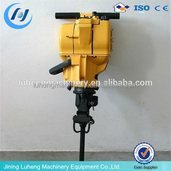 whatsapp:+ 8613506383711 hand held Gasoline rock drill hammer breaker